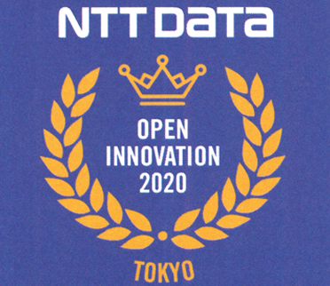 NTT Data - Open Innovation Contest 10